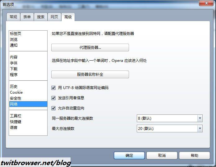 20100103102.jpg