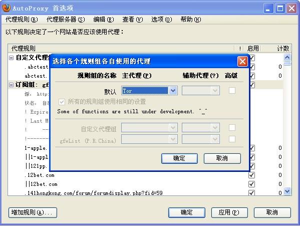 201001061112.jpg