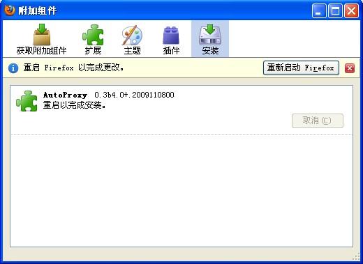 2010010613.jpg