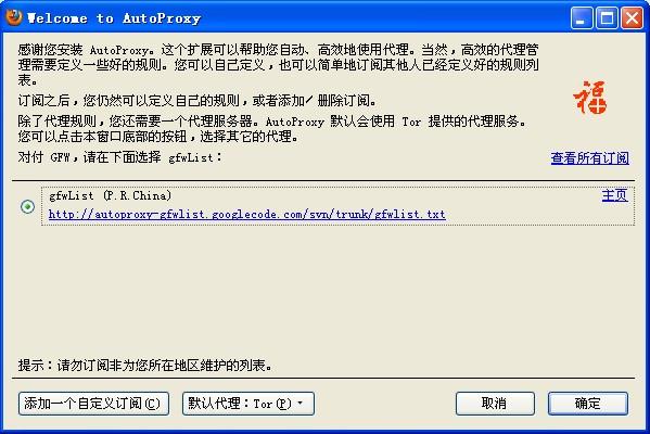 2010010614.jpg